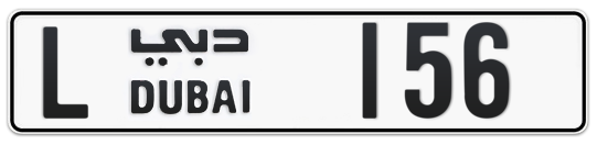 L 156 - Plate numbers for sale in Dubai