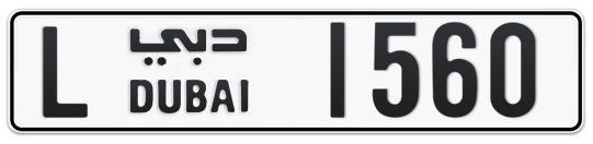 L 1560 - Plate numbers for sale in Dubai