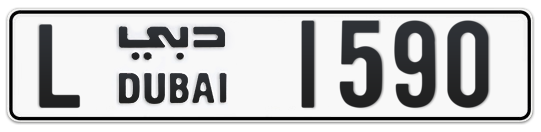 L 1590 - Plate numbers for sale in Dubai