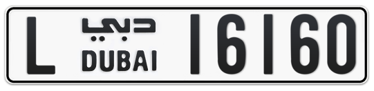 L 16160 - Plate numbers for sale in Dubai
