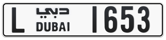 L 1653 - Plate numbers for sale in Dubai