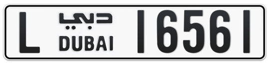 L 16561 - Plate numbers for sale in Dubai