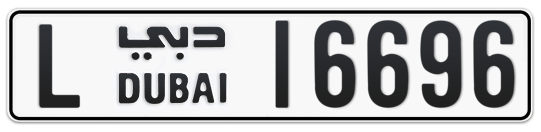 L 16696 - Plate numbers for sale in Dubai