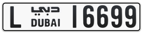 L 16699 - Plate numbers for sale in Dubai