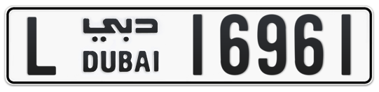 L 16961 - Plate numbers for sale in Dubai