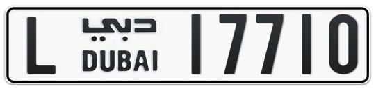 L 17710 - Plate numbers for sale in Dubai