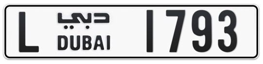 L 1793 - Plate numbers for sale in Dubai