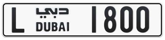 L 1800 - Plate numbers for sale in Dubai