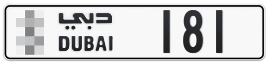 * 181 - Plate numbers for sale in Dubai