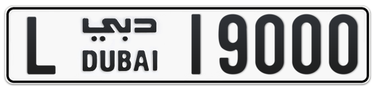 L 19000 - Plate numbers for sale in Dubai