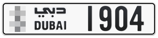 * 1904 - Plate numbers for sale in Dubai
