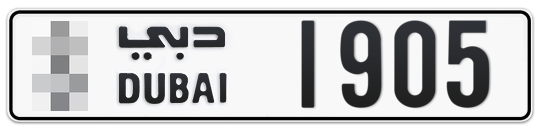 * 1905 - Plate numbers for sale in Dubai