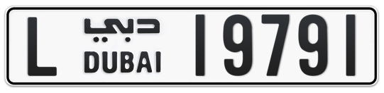 L 19791 - Plate numbers for sale in Dubai