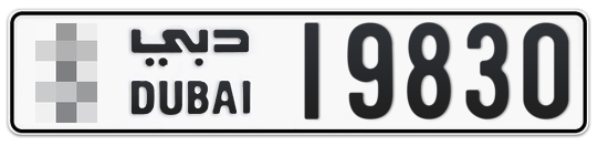 * 19830 - Plate numbers for sale in Dubai