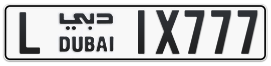 L 1X777 - Plate numbers for sale in Dubai