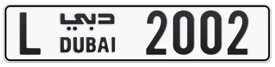 L 2002 - Plate numbers for sale in Dubai