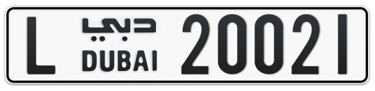 L 20021 - Plate numbers for sale in Dubai