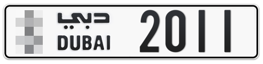 * 2011 - Plate numbers for sale in Dubai