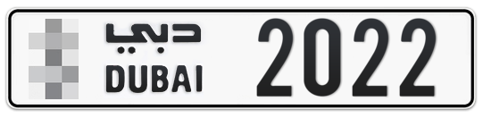 * 2022 - Plate numbers for sale in Dubai