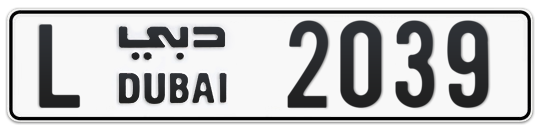 L 2039 - Plate numbers for sale in Dubai