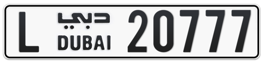 L 20777 - Plate numbers for sale in Dubai