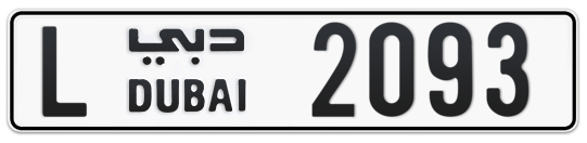 L 2093 - Plate numbers for sale in Dubai