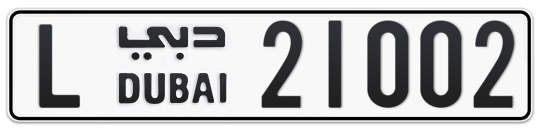 L 21002 - Plate numbers for sale in Dubai