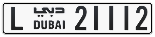 L 21112 - Plate numbers for sale in Dubai