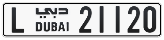 L 21120 - Plate numbers for sale in Dubai