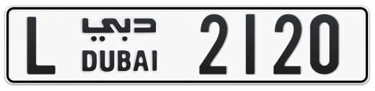 L 2120 - Plate numbers for sale in Dubai