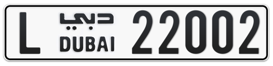 L 22002 - Plate numbers for sale in Dubai