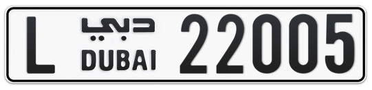 L 22005 - Plate numbers for sale in Dubai