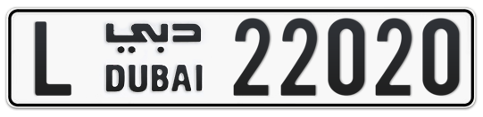 L 22020 - Plate numbers for sale in Dubai