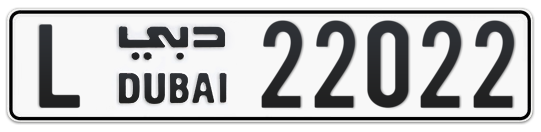 L 22022 - Plate numbers for sale in Dubai