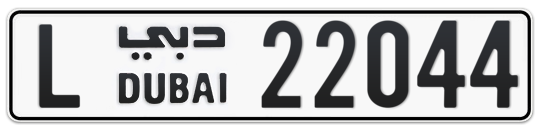 Dubai Plate number L 22044 for sale on Numbers.ae