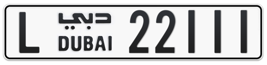 L 22111 - Plate numbers for sale in Dubai