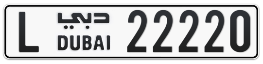 L 22220 - Plate numbers for sale in Dubai