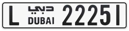 L 22251 - Plate numbers for sale in Dubai