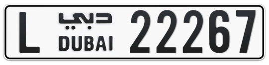 L 22267 - Plate numbers for sale in Dubai