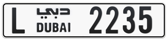 L 2235 - Plate numbers for sale in Dubai