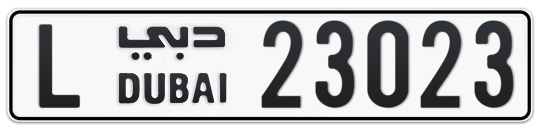 L 23023 - Plate numbers for sale in Dubai