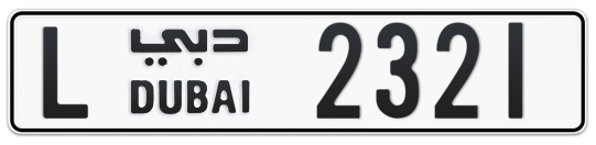 L 2321 - Plate numbers for sale in Dubai