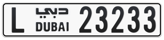 L 23233 - Plate numbers for sale in Dubai