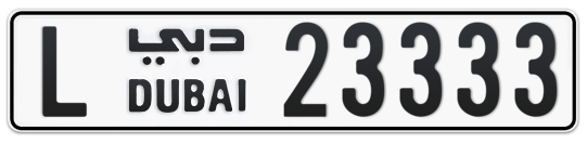 L 23333 - Plate numbers for sale in Dubai