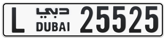 L 25525 - Plate numbers for sale in Dubai