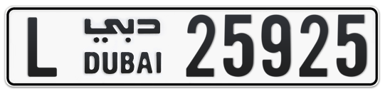 L 25925 - Plate numbers for sale in Dubai