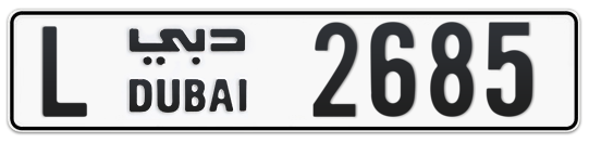 L 2685 - Plate numbers for sale in Dubai