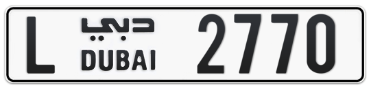 L 2770 - Plate numbers for sale in Dubai