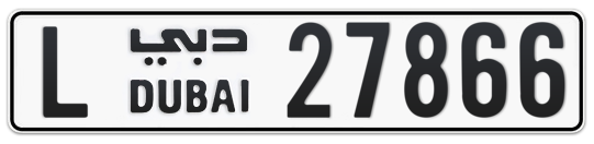 L 27866 - Plate numbers for sale in Dubai
