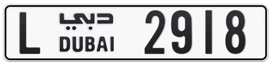 L 2918 - Plate numbers for sale in Dubai